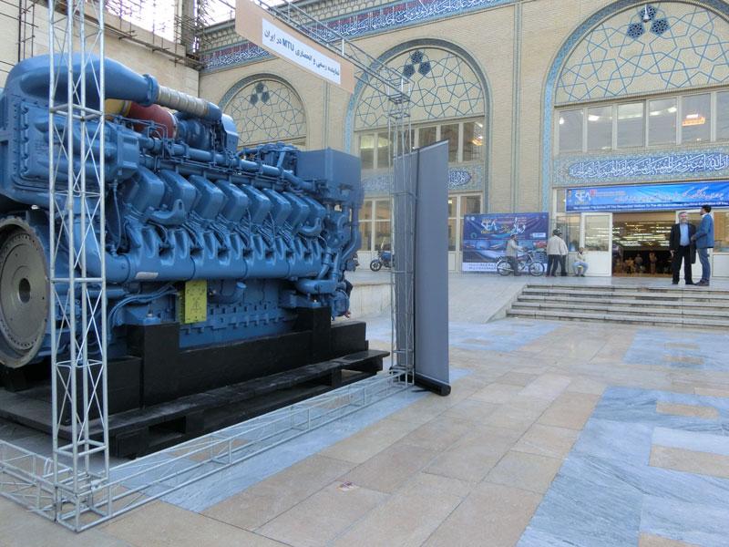 افتتاحیه چهارمین نمایشگاه بینالمللی دریایی ايران