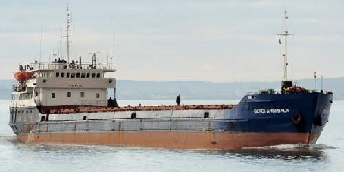 نگرانی کارشناسان از نشت نفت کشتی گروی ارسنالا به دریا