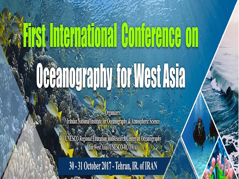 معرفی آخرین یافتههای دریایی در همایش اقیانوسشناسی غرب آسیا