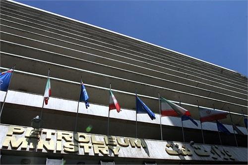 اطلاعیه وزارت نفت درباره گزارش تخلف مالی ازسوی دیوان محاسبات