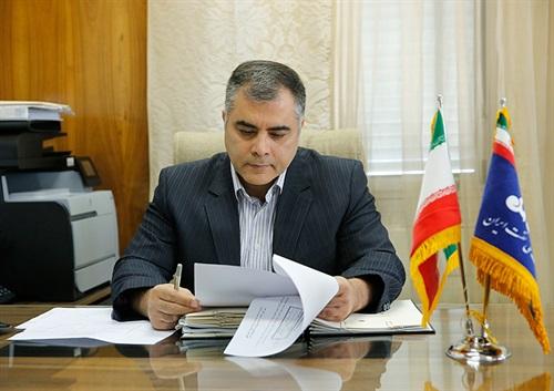اختیارات مدیرعامل شرکت ملی نفت ایران به محسن پاکنژاد تفویض شد
