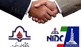 موافقتنامه همکاری بین شرکت ملی حفاری و دانشگاه صنعت نفت